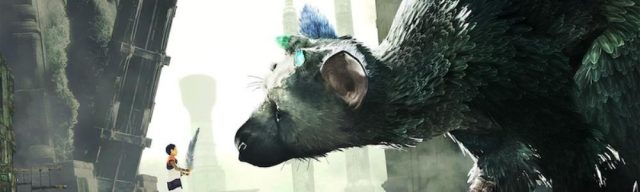 The last guardian bannière
