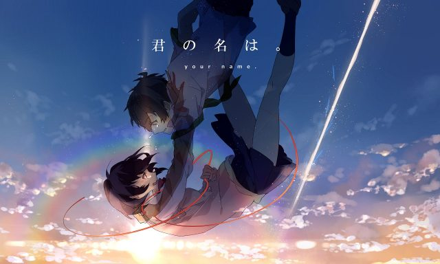 Your Name, film de Makoto shinkai